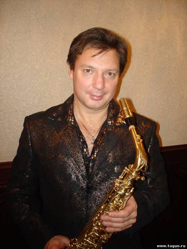саксофонист