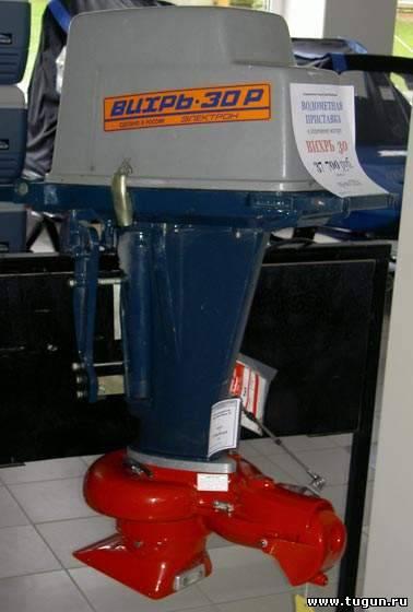 лодочные моторы с водометом б у в красноярске