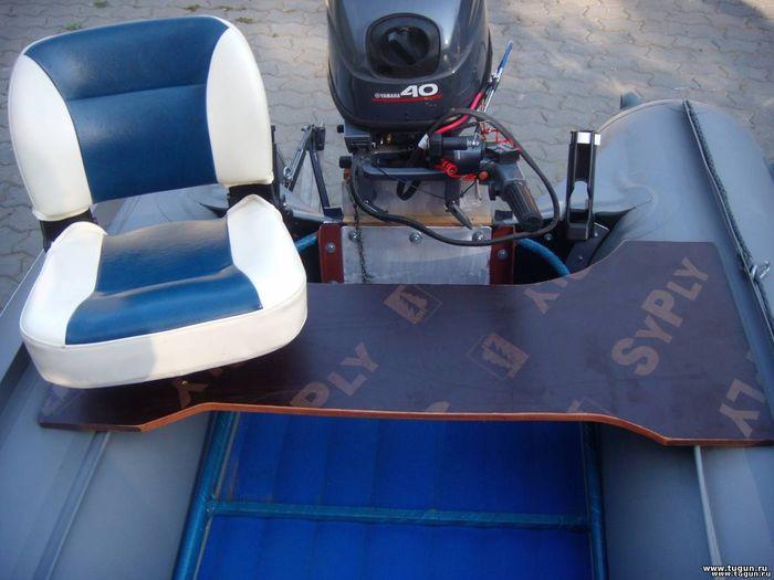 Крепление сидений для надувных лодок