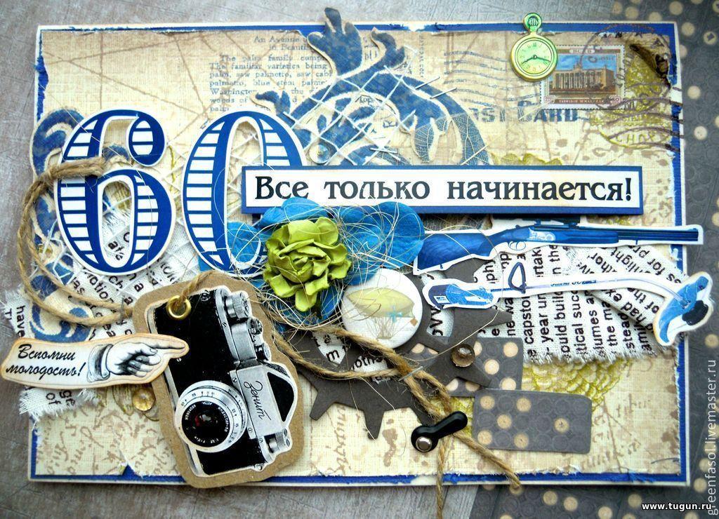 поздравление на дом на день рождения красноярск блогера масса