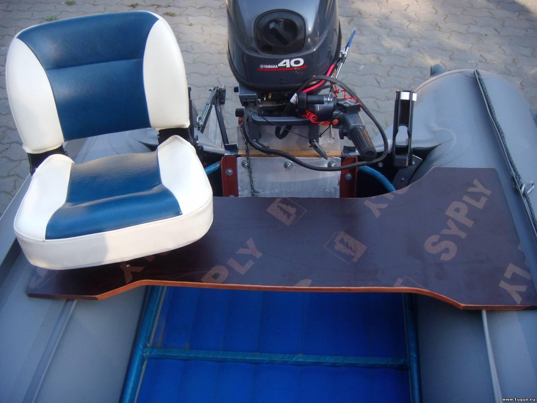 Кресло а лодку пвх своими руками