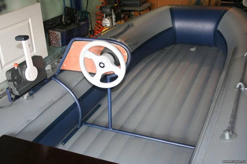 Рулевая консоль своими руками для пвх лодки