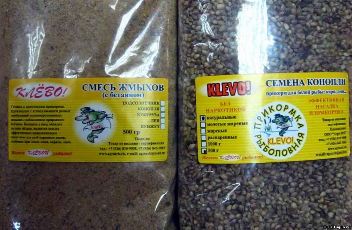 Добавление конопли в прикорм за легализацию конопли в россии