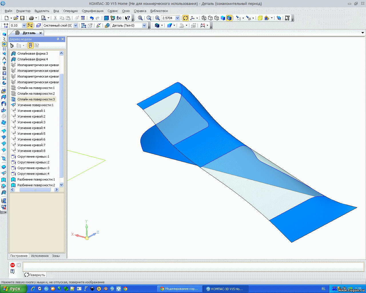 Cоздание 3 D -модели корпуса в КОМПАС -3 D САПР -журнал 72