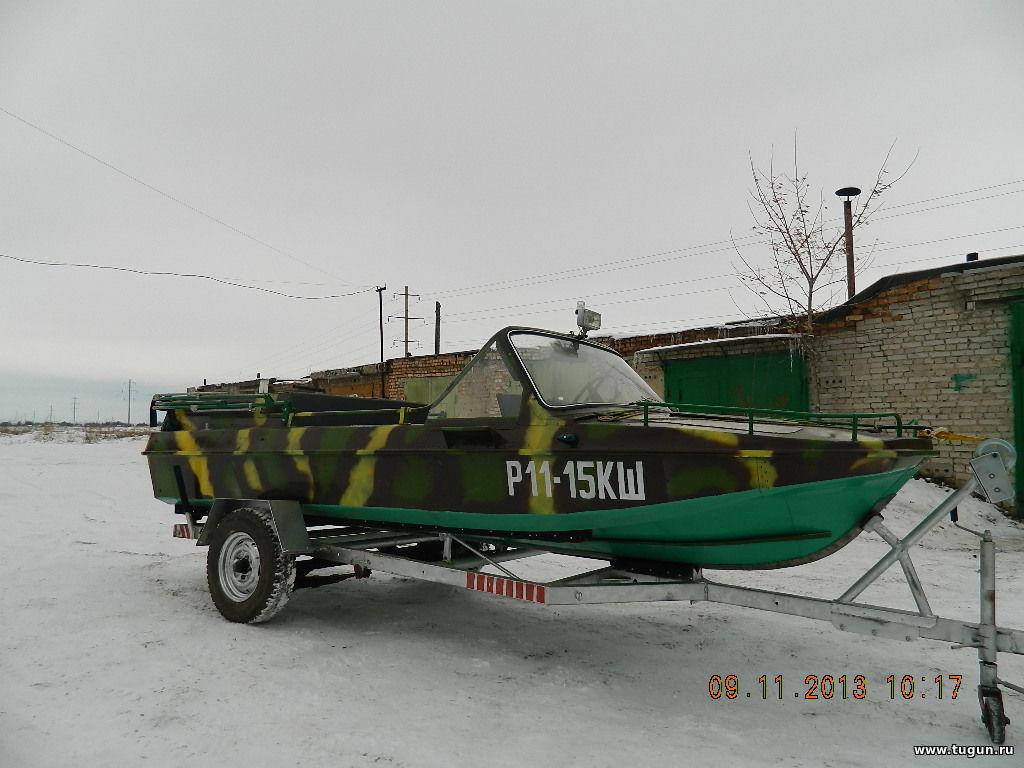 форум рыбаков продам